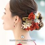 ヘッドドレス 花 結婚式 髪飾り 花嫁 髪型 ドライフラワー 和婚 前撮り 和装 浴衣 ブライダルヘア ヘアアクセサリー 手作り コサージュ