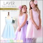 ショッピングドレス 子供ドレス 発表会 女の子 フォーマル リボン 子どもドレス 衣装