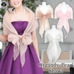 ショール 卒業式 入学式 結婚式 母 ストール 大判 羽織り オーガンジー カーディガン レース パール お呼ばれ レディース