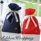 ギフト ラッピング 袋 ラッピングバッグ ギフト用袋 S M L レッド 赤 ネイビー 紺 プレゼント プレゼント用包装 包装袋 不織布 ロゴ入り
