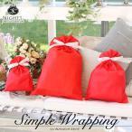 ギフト ラッピング 袋 ラッピングバッグ ギフト用袋 S M L レッド 赤 プレゼント プレゼント用包装 包装袋 不織布
