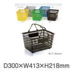 10台セット ショッピングバスケット SL-7 買い物カゴ 帯電防止剤配合製品 (選べるカラー) ポイント3%還元