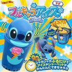 振るだけ!アイスやシャーベットが簡単にできちゃう☆『フルキャラアイス マグ スティッチ』【Disney】