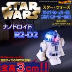 【starwars_y】 スター・ウォーズ STAR WARS R2D2