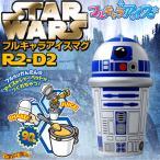 スターウォーズ フルキャラアイス マグ R2-D2 STAR WARS 【フォースの覚醒】