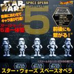スターウォーズ スペースオペラ  STAR WARS SPACE OPERA 5ストーム・トルーパーズ 〔予約:数営業日〕
