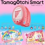 【セット】Tamagotchi Smart Coralpink / たまごっちスマート コーラルピンク + たまスマカード レインボーフレンズ & スイーツフレンズ 〔予約:11月下旬〕