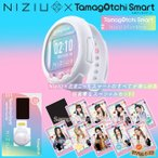 Tamagotchi Smart NiziUスペシャルセット 〔予約:11月下旬頃〕