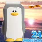 フリッジーズー 24  Fridgeezoo フリッジィズー ペンギン