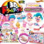 3D ドリームアーツペン キラめき☆アクセDXセット (6本ペン)