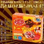 Yahoo! Yahoo!ショッピング(ヤフー ショッピング)ハッピーキッチン ドーナツ 知育菓子〔予約:約1週間〕