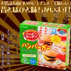 Yahoo! Yahoo!ショッピング(ヤフー ショッピング)ハッピーキッチン ハンバーガー 知育菓子〔予約:約1週間〕