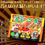Yahoo! Yahoo!ショッピング(ヤフー ショッピング)知育菓子 『ポッピンクッキン くるくるたこやき』 クラシエフーズ