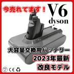【1年保証】ダイソン V6 互換 バッテリー dyson DC58 DC59 DC61 DC62 DC72 DC74 対応 21.6V 3.0Ah 大容量 壁掛けブラケット対応