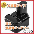 日立  バッテリー 1個 Hitachi 日立 互換 12V  3000mAh  BCC1215 EB1212S EB1214S EB1214L EB1220BL EB1230HL EB1230R EB1230X EB1233X
