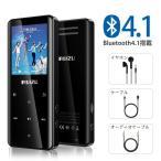 RUIZU MP3プレーヤー Bluetooth 4.1 デジタルオーディオプレーヤー HiFi 高音質 8GB内蔵 64GB 拡張可能 合金製 内蔵スピーカー ボイスレコーダー ミュージックプレーヤー FMラジオ D51 ブラック