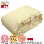日本寝具通信販売の画像6