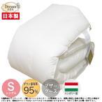 日本寝具通信販売の画像4
