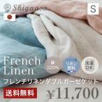 日本寝具通信販売の画像5