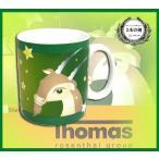 【送料無料祭】ローゼンタール(Rosenthal) トーマス (Thomas) 12星座マグカップ 412 山羊座【※箱に痛みあり※】【※特価品*ギフト*返品交換不可※】