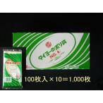 タイヨーのポリ袋No.6 0.03×100×210 1,000枚入1箱