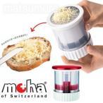 モハ プレストバターミル moha PRESTO バターメーカー バタースライサー バターフォーマー