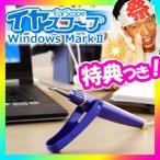 ★最大41倍+クーポン★ イヤスコープ windowsMARK2 内視鏡付き耳かき 耳掻き 耳掃除 イヤースコープ