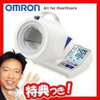 omron オムロン 上腕式血圧計 HEM-1011 デジタル血圧計 自動血圧計 血圧測定器  オムロン血圧計 HEM1011