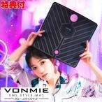 Yahoo!日本通販ショッピング★100円クーポン配布中★VONMIE ボミー EMSスタイルマット VON001 EMSマット EMS機器 25分の自動プログラム VONMIE EMS STYLE MAT