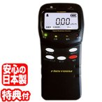 β線・γ線 放射線量測定器 FC-1000RD 日本製 放射線チェッカー FIRSTCOM 放射線計測器 放射線チェック 放射能検知器