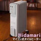 スリーアップ OHT-1556 ひだまり マイコン式オイルヒーター  (タオルハンガー+リモコン付 モデル) Hidamari デジタルオイルヒーター OHT-1556WH OHT-1556RD