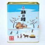 【新潟限定のお土産】 元祖 浪花屋製菓 柿の種 冬景色缶 冬季限定品