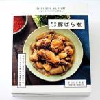 【魚沼市のお土産】和風そうざい(軟骨つき 豚ばら煮)レトルトパウチ 一人前/150g 熱湯で温め直ぐに食べれます