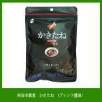 かきたね(定番しょうゆ味)芳醇な味と香りが特徴の新潟県産の醤油を使用 醤油の風味と柿の種の食感を一緒に味わえる一品