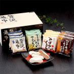 送料無料 贅沢最中Aセット(アイスモナカ)4種詰合せセット 冷凍品