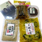 送料無料 漬物 山の幸海の幸を詰め込んだご飯のおとも 漬物計5種詰合せ