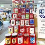 新潟県内 地酒ワンカップ30本セット(180ml×30個)※発送までに7日前後頂いております