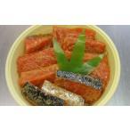 新潟県村上市の伝統の技!【鮭の味噌漬 樽詰 10切入】豊かな香りと濃厚な味が絶品!