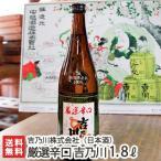 厳選辛口 吉乃川 1800ml(1升)吉乃川酒造/日本酒/清