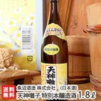 天神囃子 特別本醸造酒 1800ml(1升)魚沼酒造/日本酒