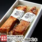 モンドセレクション最高金賞受賞!豚ばらつるし焼豚 4