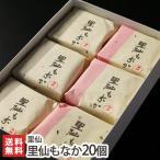 niigata-shop_0184-001-06