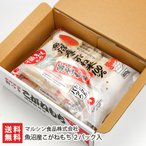 杵つき餅「魚沼産こがねもち」2パック入 マルシン食品株式会社/送料無料