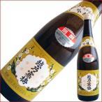 お中元 越乃寒梅 別撰 吟醸酒 720ml 日本酒