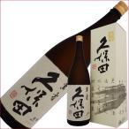 久保田 萬寿 (万寿) 純米大吟醸 1.8L 1800ml 日本酒 化粧箱付
