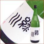 緑川 本醸 1.8L 1800ml 日本酒