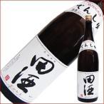 お中元 田酒 特別純米 1.8L 1800ml