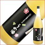 八海山の原酒で仕込んだ梅酒 黒 1.8L 梅酒