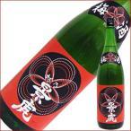 越乃景虎 梅酒 1.8L/1800ml/諸橋酒造/清酒越乃景虎で仕込んだ日本酒仕込みの梅酒です。