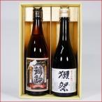日本酒 鶴齢 純米酒と獺祭 純米大吟醸45 飲み比べセット720ml×2本 送料無料